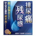 【第2類医薬品】  ツムラ漢方 猪苓湯(ちょれいとう)エキス顆粒 12包