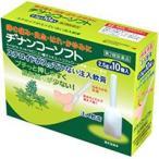 【第(2)類医薬品】  ムネ製薬 ヂナンコーソフト 2.5g×10個入