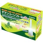 【第(2)類医薬品】  ムネ製薬 ヂナンコーソフト 2.5g×20個入