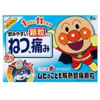 【第2類医薬品】  ムヒのこども解熱鎮痛顆粒 イチゴ味 8包