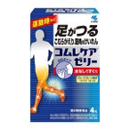 【第2類医薬品】 コムレケアゼリー 4包 メール便送料無料