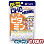 DHC 60日分 マルチビタミン 60粒 ゆうメール選択で送料80円