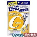 DHC 60日分 ビタミンC(ハードカプセル) 120粒 ゆうメール選択で送料80円