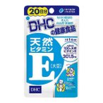 DHC 20日分 天然ビタミンE 20粒 ゆうメール選択で送料80円