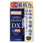 【第2類医薬品】スマイル40 メディクリアDX 15mL