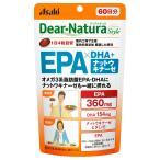 Yahoo!くすりの勉強堂ディアナチュラ スタイル EPA×DHA・ナットウキナーゼ 240粒 ゆうメール選択で送料80円