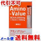 Yahoo!くすりの勉強堂大塚製薬 アミノバリューサプリメントスタイル(4.5g×10袋入) ゆうメール選択で送料80円