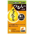 【第2類医薬品】 オイルデル 24カプセル メール便送料無料