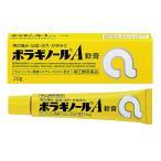 【第2類医薬品】 ボラギノールA軟膏 20g(チューブ入) メール便送料無料