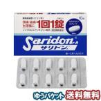 【第(2)類医薬品】 サリドンA 10錠 ゆうメール選択で送料80円