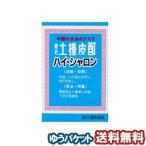 【第2類医薬品】  ハイ・シャロン 15mL×2本入  ゆうメール選択で送料80円