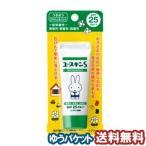 ユースキンS UVミルク ミッフィー 40g ゆうメール選択で送料80円