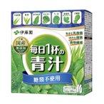 伊藤園 緑茶ですっきり飲みやすい 毎日1杯の青汁 5.6g