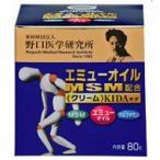 野口医学研究所 塗るグルコサミン キダ(KIDA)クリーム 80g