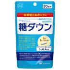 Yahoo!くすりの勉強堂アラプラス 糖ダウン 30カプセル 機能性表示食品 送料無料