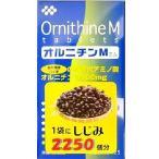 伸和製薬  オルニチンM (6粒×25袋)