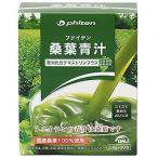 ファイテン 桑葉青汁 難消化性デキストリンプラス (2.5g×30包)