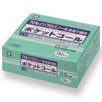 【第3類医薬品】  白十字 ポケットコール 150包入