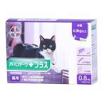 【動物用医薬品】 猫用 アドバンテージプラス(体重4k