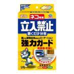 アースガーデン ネコ専用立入禁止 置くだけ分包 ( 12袋入 )