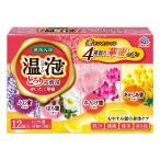 発包タイプの入浴剤/秋田県産はちみつ香り成分配合