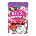 アース製薬/バスロマン/入浴剤/温浴タイプ/ジャスミンの香り