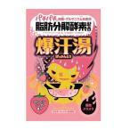 爆汗湯 ゲルマニウム快音浴 ストロベリーソーダの香り 60g(入浴剤)