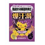 爆汗湯 ゲルマニウム快音浴 ムーンアロマの香り 60g(入浴剤)