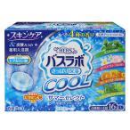 夏にうれしいメントール配合のスキンケア入浴剤