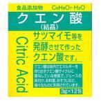 大洋製薬 食品添加物 クエン酸 結晶 分包(3g×12包)
