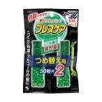 小林製薬 ブレスケア ストロングミント つめ替え用 100粒(50粒×2)×3個セット メール便送料無料