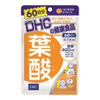 DHC 葉酸 60日分(60粒) メール便送料無料