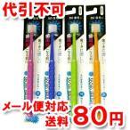 360do BRUSH 爽 1本(歯ブラシ) ゆうメール選択で送料80円