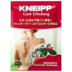 KNEIPP(クナイプ)/バスソルト/ウインターグリーン/入浴剤