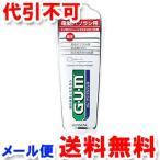 サンスター 電動ハブラシ用 ガム デンタルジェル 65g ゆうメール選択で送料80円