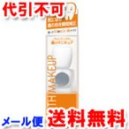 ハニックDC ルナ 5.5ml 歯のマニキュア ゆうメール選択で送料80円