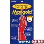 オカモト マリーゴールド フィットネス Lサイズ ゆうメール選択で送料80円