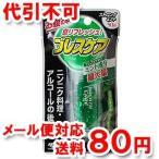 ブレスケア 本体 50粒ストロングミント  ゆうメール選択で送料80円