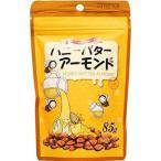 カリフォルニア堅果 徳用ハニーバターアーモンド (85g)