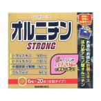 オルニチンSTRONG 36g(6粒×20包)