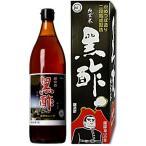 サプリックス かめつぼ仕込み 純玄米黒酢(900mL)