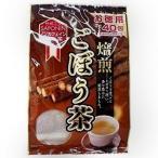 焙煎ごぼう茶 お徳用 ( 3g×40包 )
