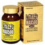 L-オルニチンMAX500 (240粒入)