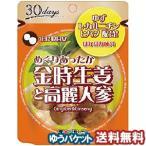 医食同源ドットコム 金時生姜と高麗人参 60粒 ゆうメール選択で送料80円