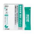 【第2類医薬品】  ウロバランス (2g×30包)