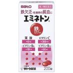 【第2類医薬品】エミネトン 200錠 送料無料