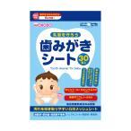 虫歯予防/乳歯を守ろう/フッ素/キシリトール配合