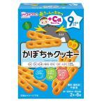 赤ちゃんのおやつ+Ca カルシウム かぼちゃクッキー(2本×6袋入)