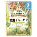 1食分の野菜が摂れるグーグーキッチン 海鮮チャーハン 100g