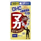 DHC マカ ストロング 20日分 60粒×2個セット メール便送料無料